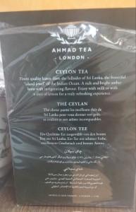 AhmadCeylon