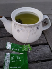 JapaneseGreenTeaSteep