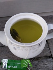 JapaneseGreenTeaSteep2