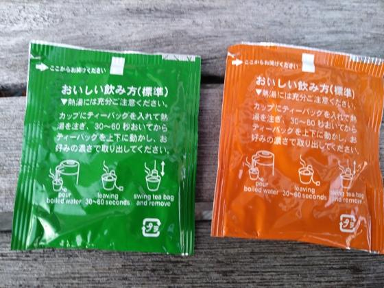 JapaneseTeasInfo