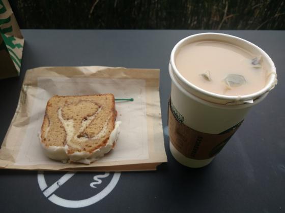 StarbucksLondonFogCake